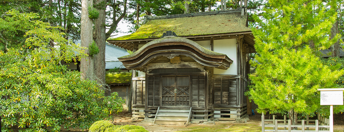 Kyozo (Scripture Storehouse)