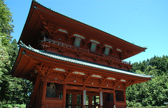 The Daimon (Great Gate)