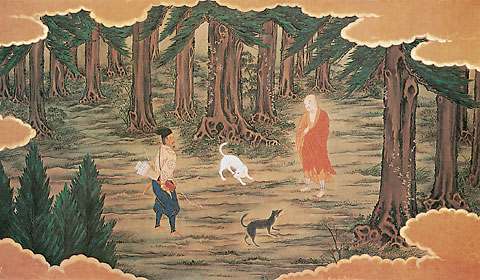 The Founding of Koyasan (1)