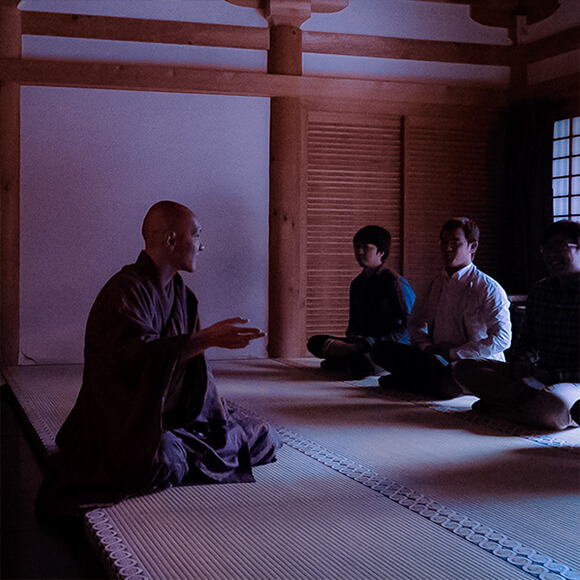 ake a breather with ajikan meditation