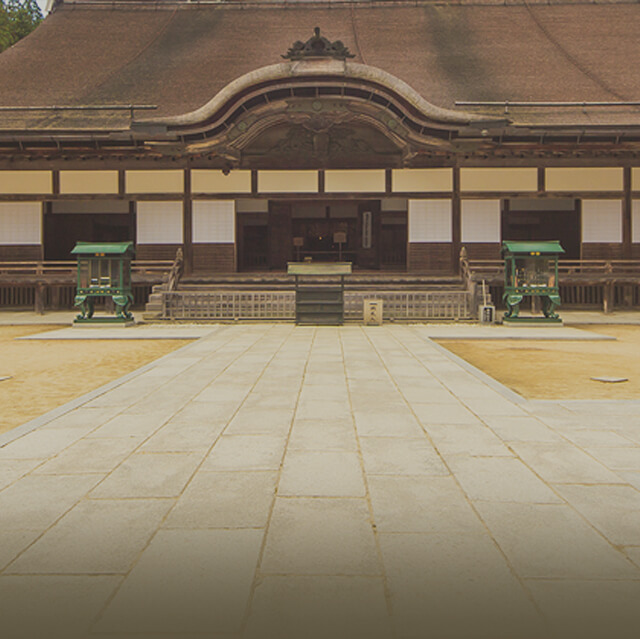 What is Kongobuji Temple?