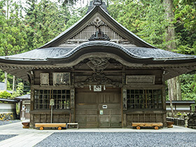 Shotokuden Tea Hall