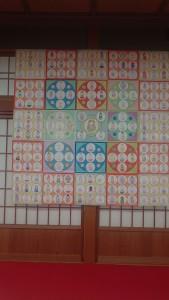 写仏曼荼羅3